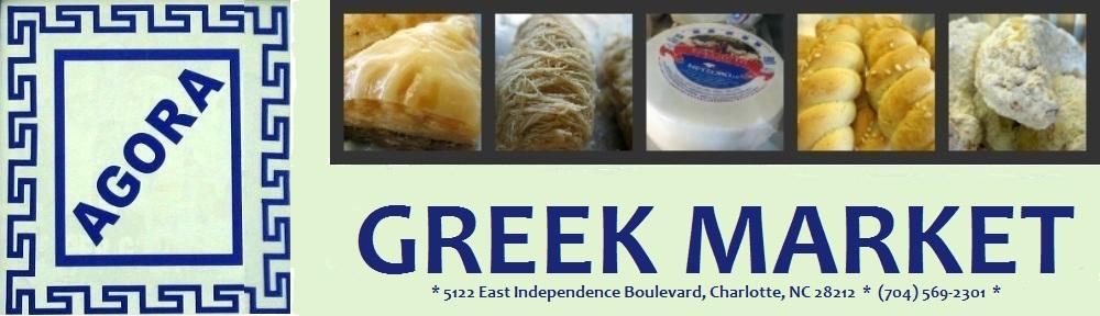 Agora Greek Market
